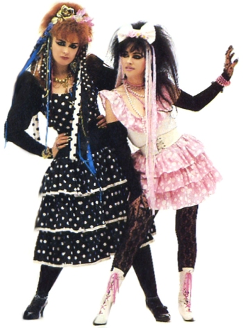 strawberryswitchblade